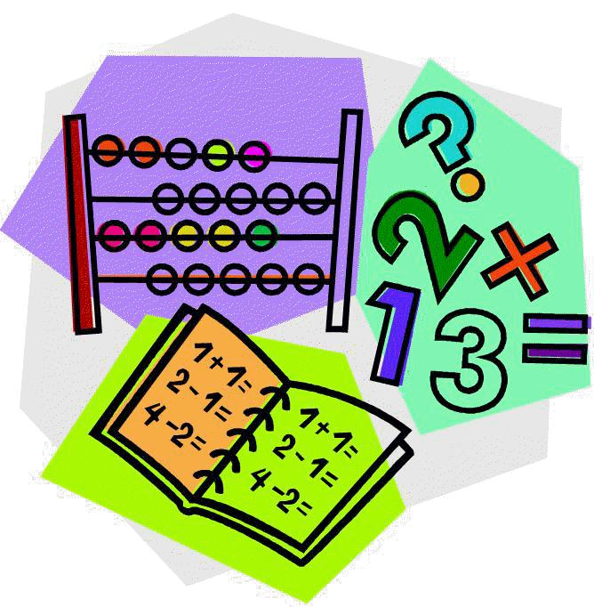 Картинки для презентации на математику