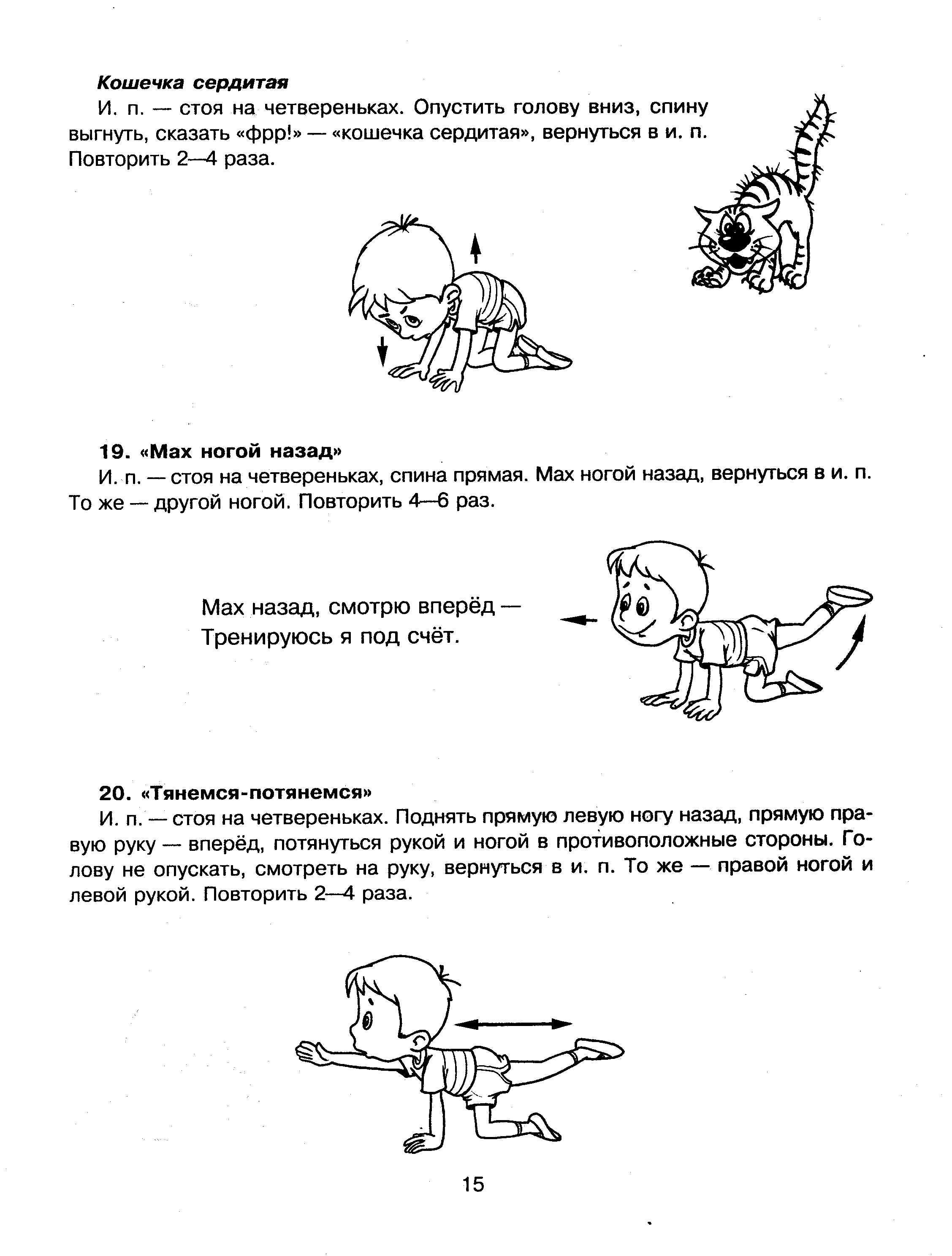 planom-muzhiki-prognut-spinu-foto