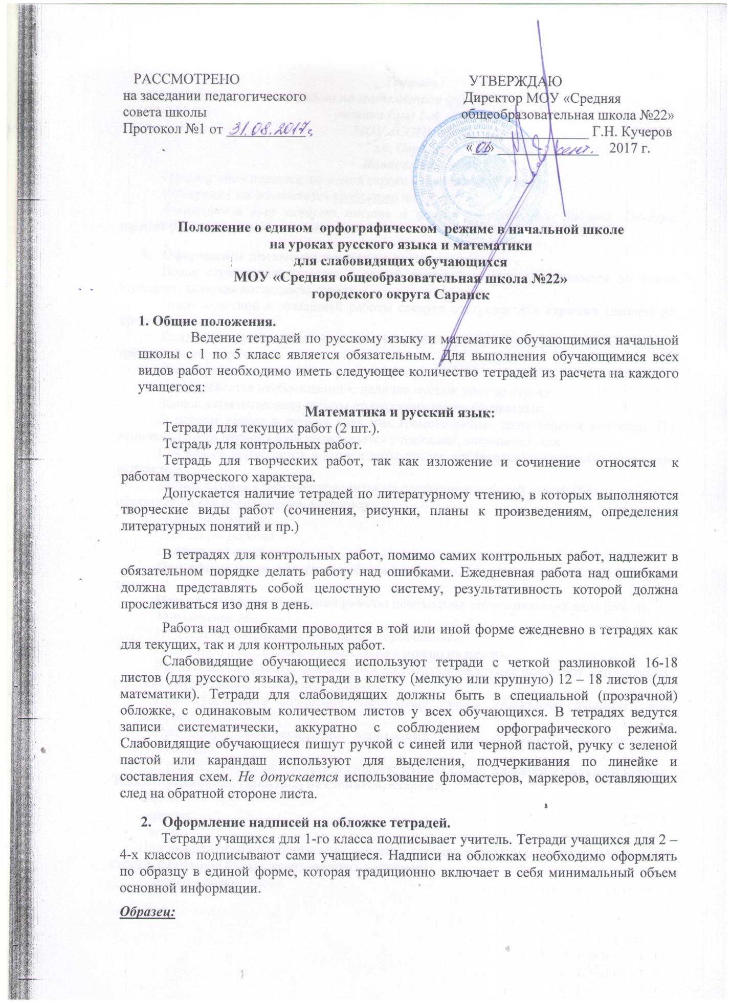 Контрольные работы электротехника саранск 9275