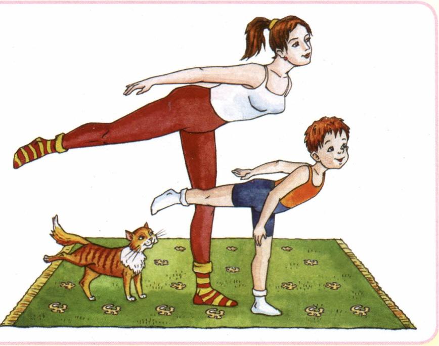 Картинки с физкультурой я дружу, дню вера надежда