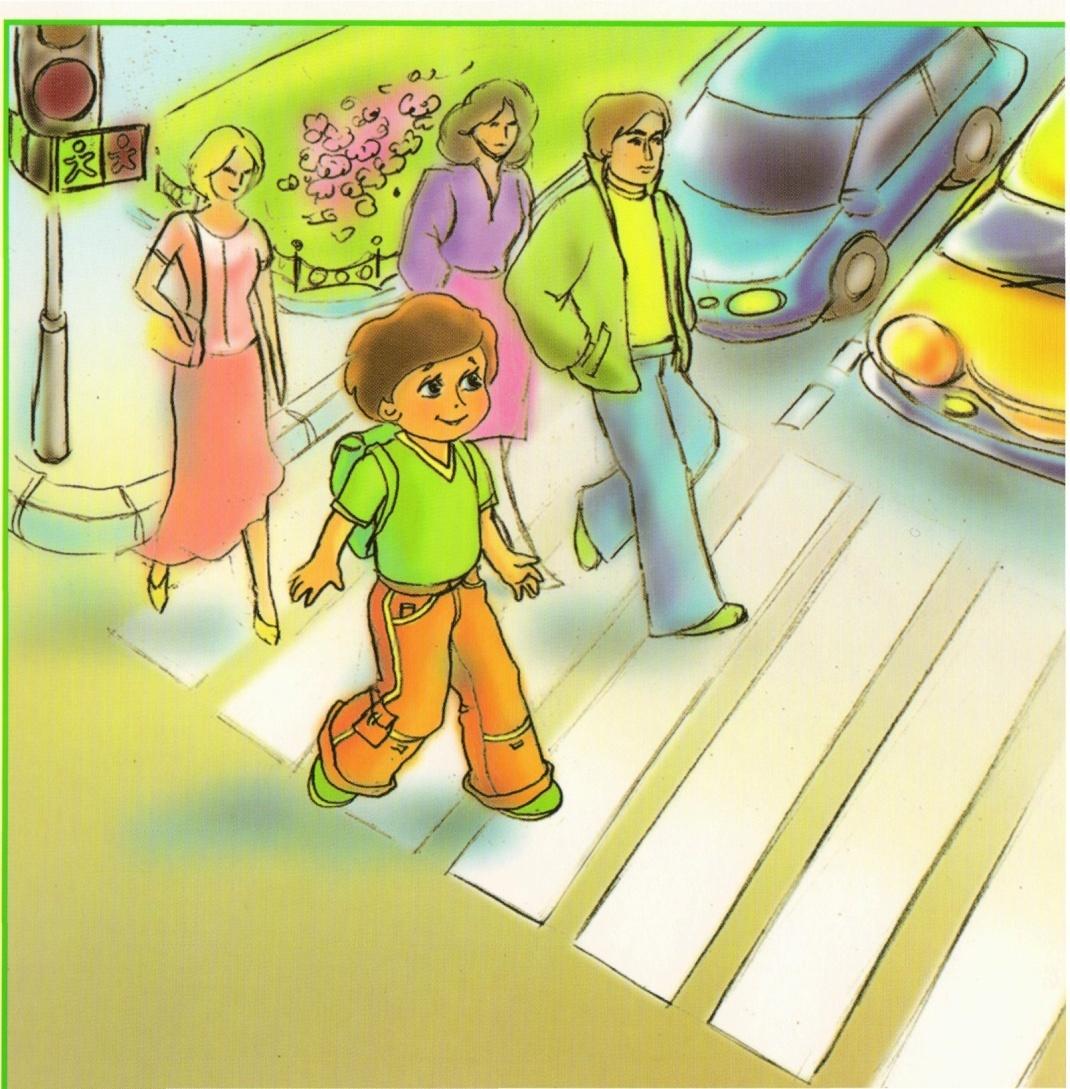 Правила поведения детей на дорогах в картинках