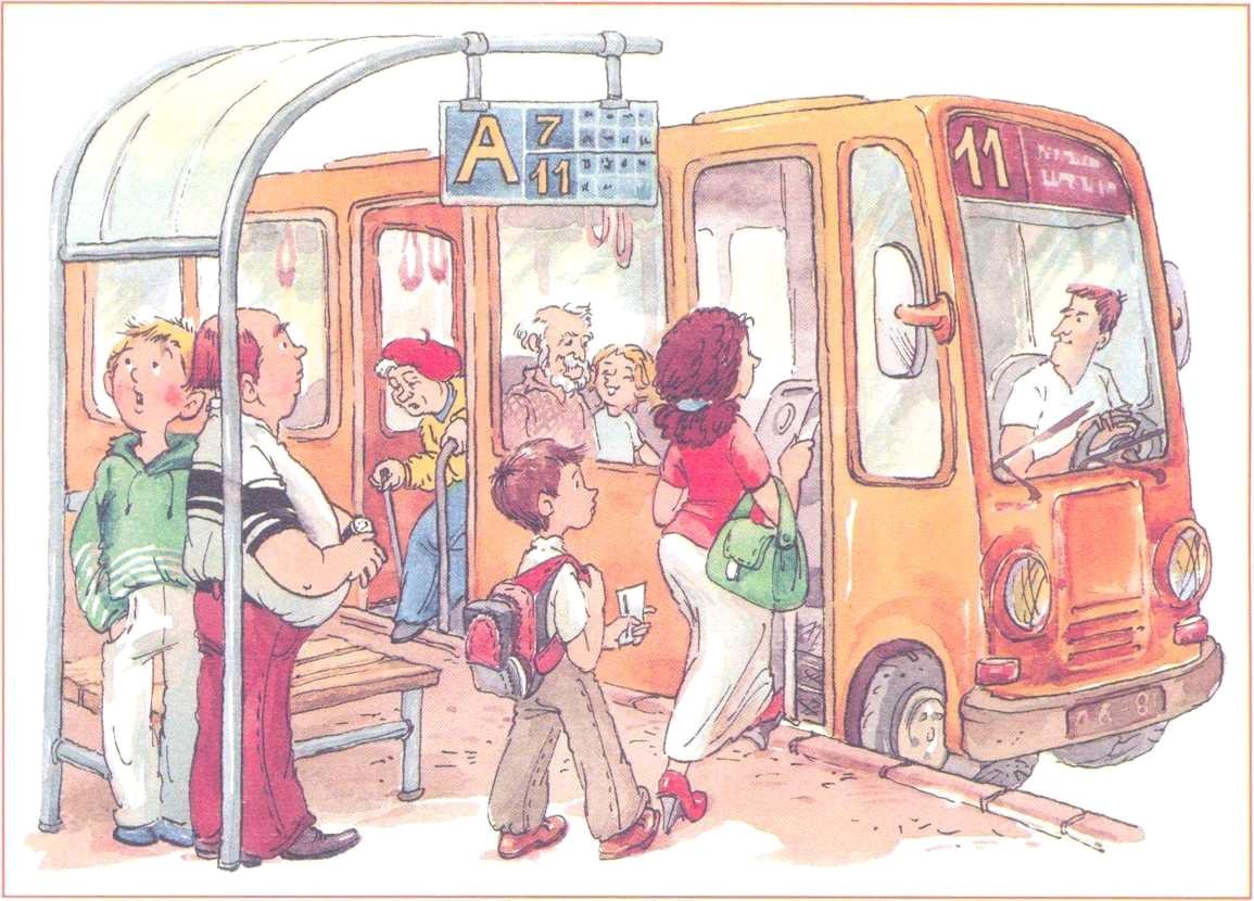 Смешные картинки, картинки в транспорте для детей