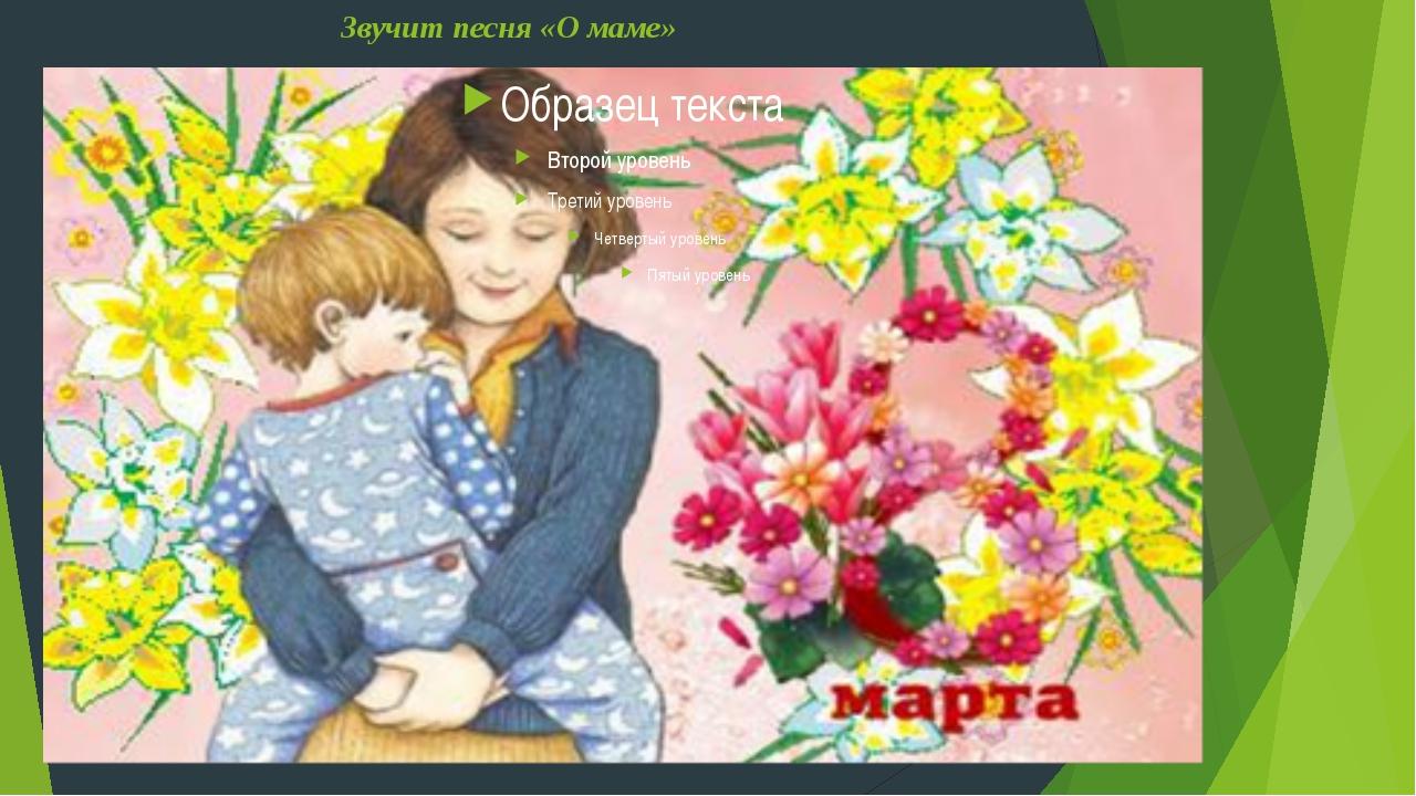 Для любимых, поздравления детей мам в картинках для детей