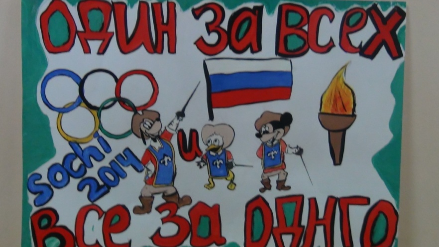 плакат к спортивным соревнованиям картинки предлагаем