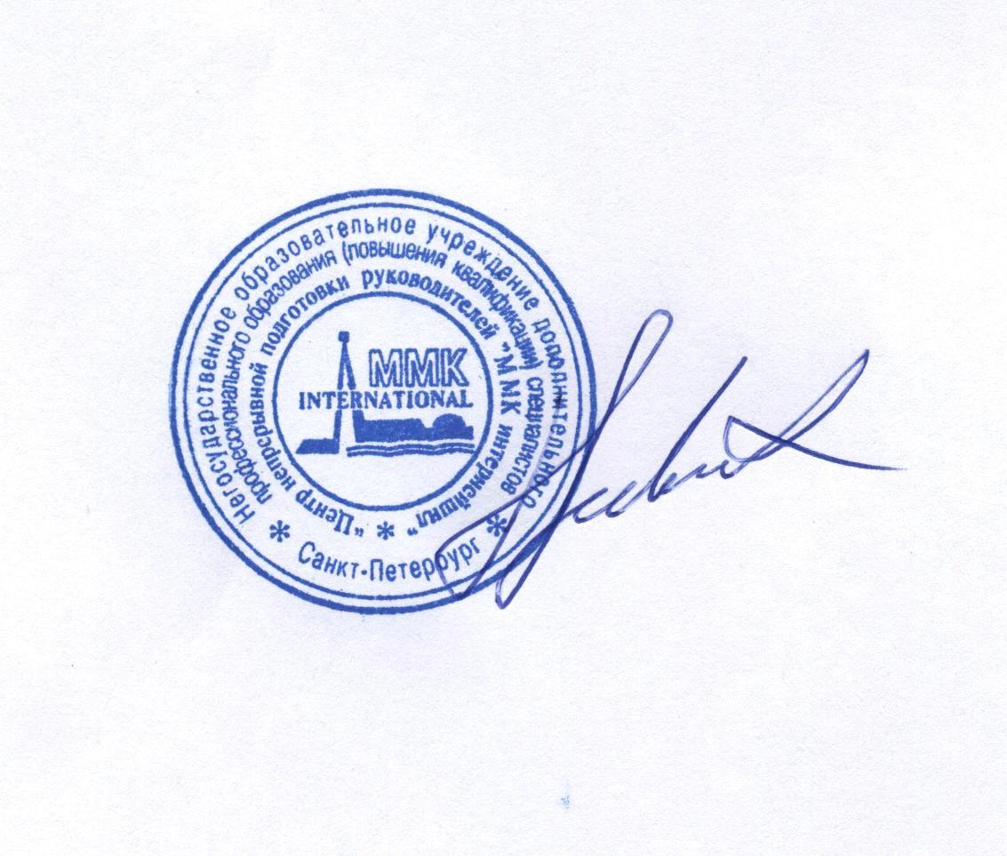 Картинка печати банках