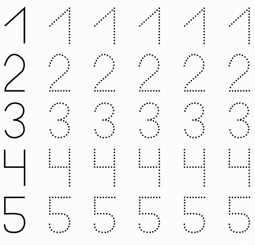 Пишем цифры картинки