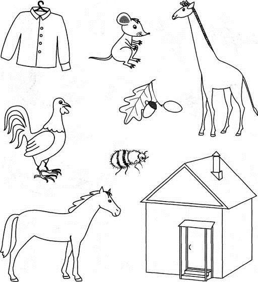 картинки что забыл нарисовать художника
