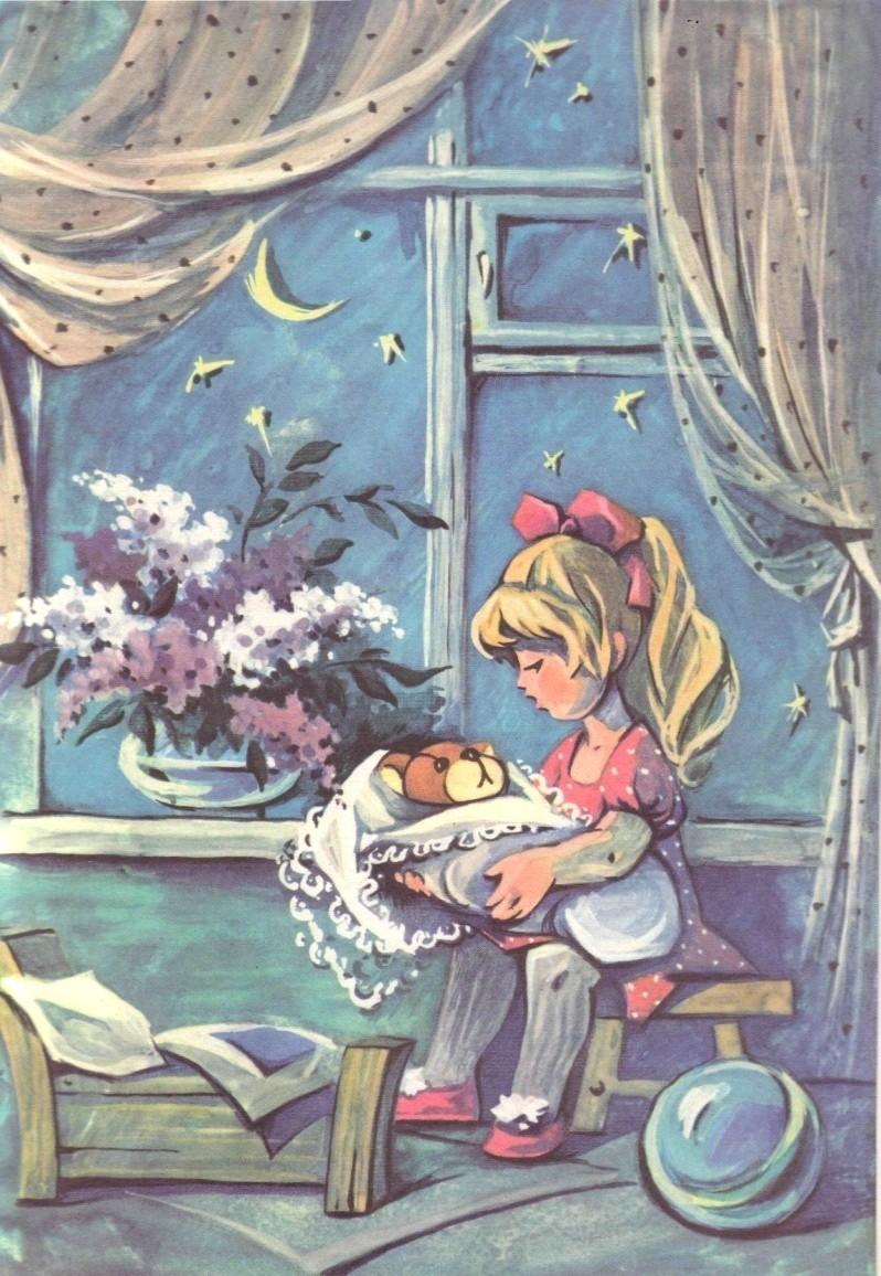 Картинка к болезнь куклы чайковского
