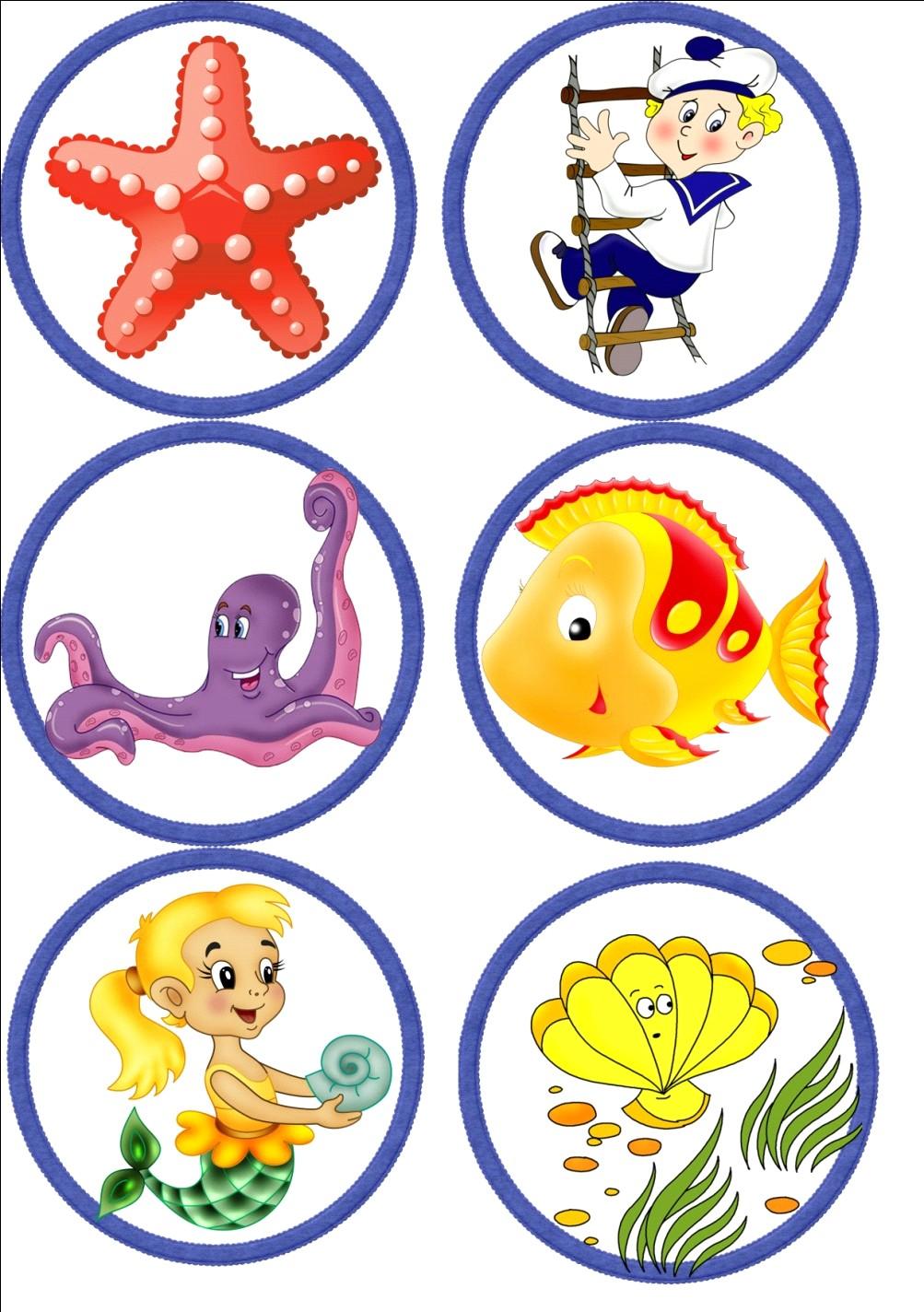 Картинки морской тематики для детского сада для оформления, летний день картинки