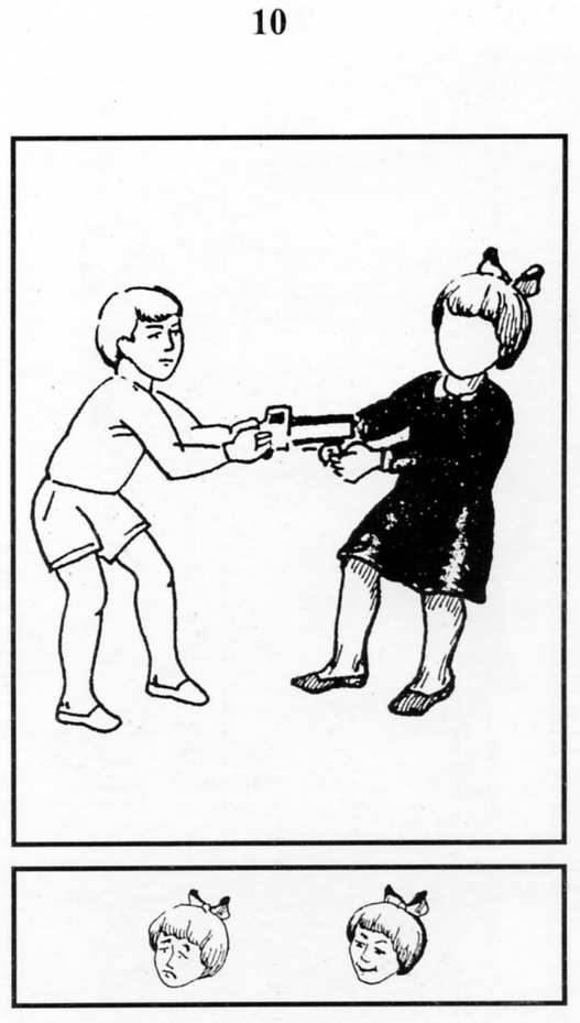 Методики детей в картинках