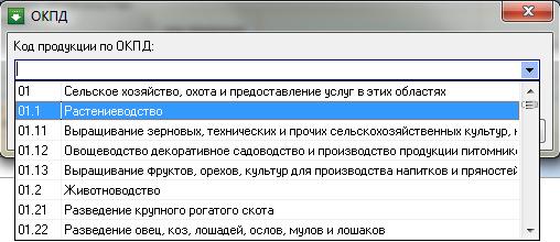 Код окпд создание сайта компания орифлейм сайт