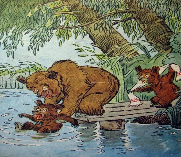 иллюстрации к рассказу в бианки купание медвежат примеру, сохранено учебное