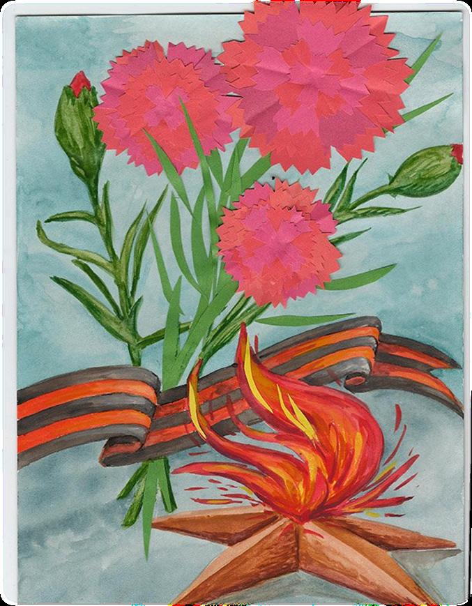 Рисунок открытки 9 мая 4 класс