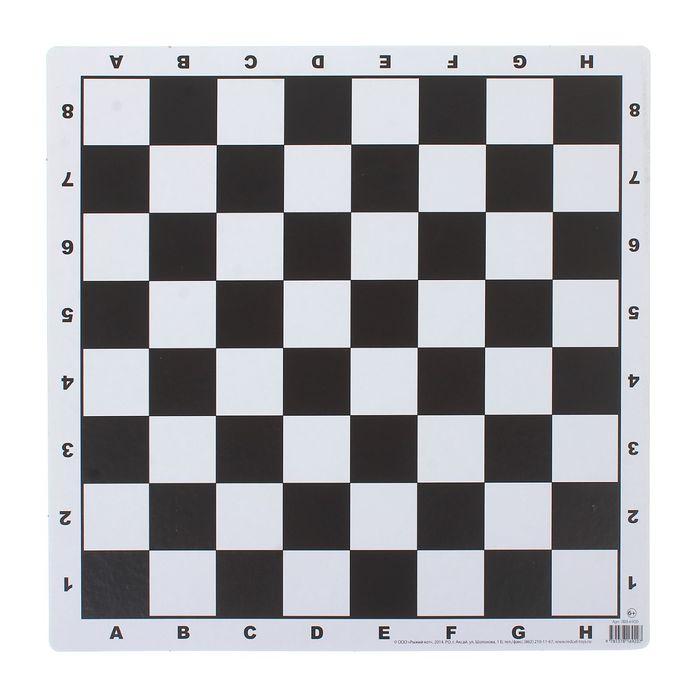 Картинка шахматной доски с центром
