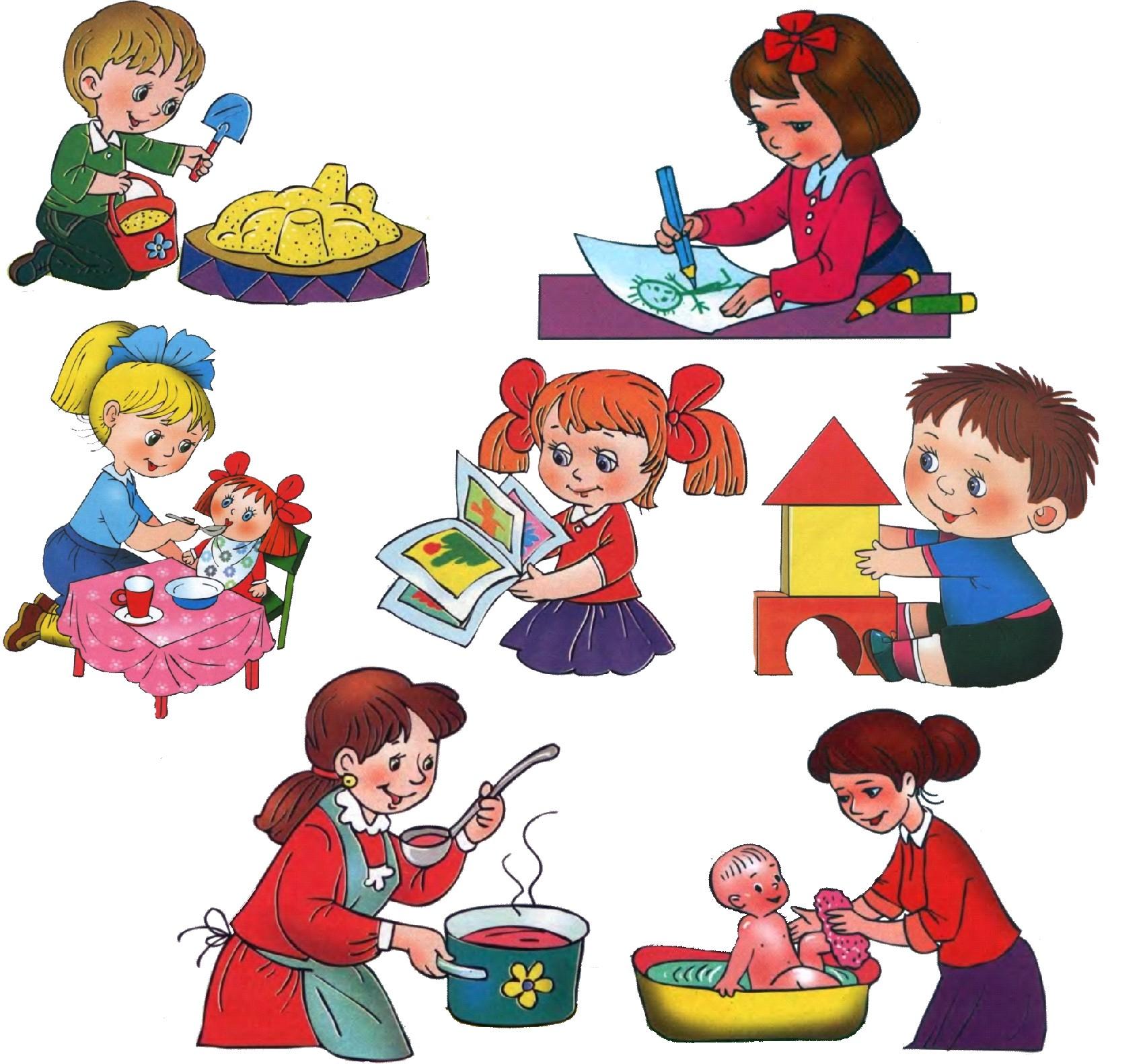 Виды деятельности в картинках для детского сада