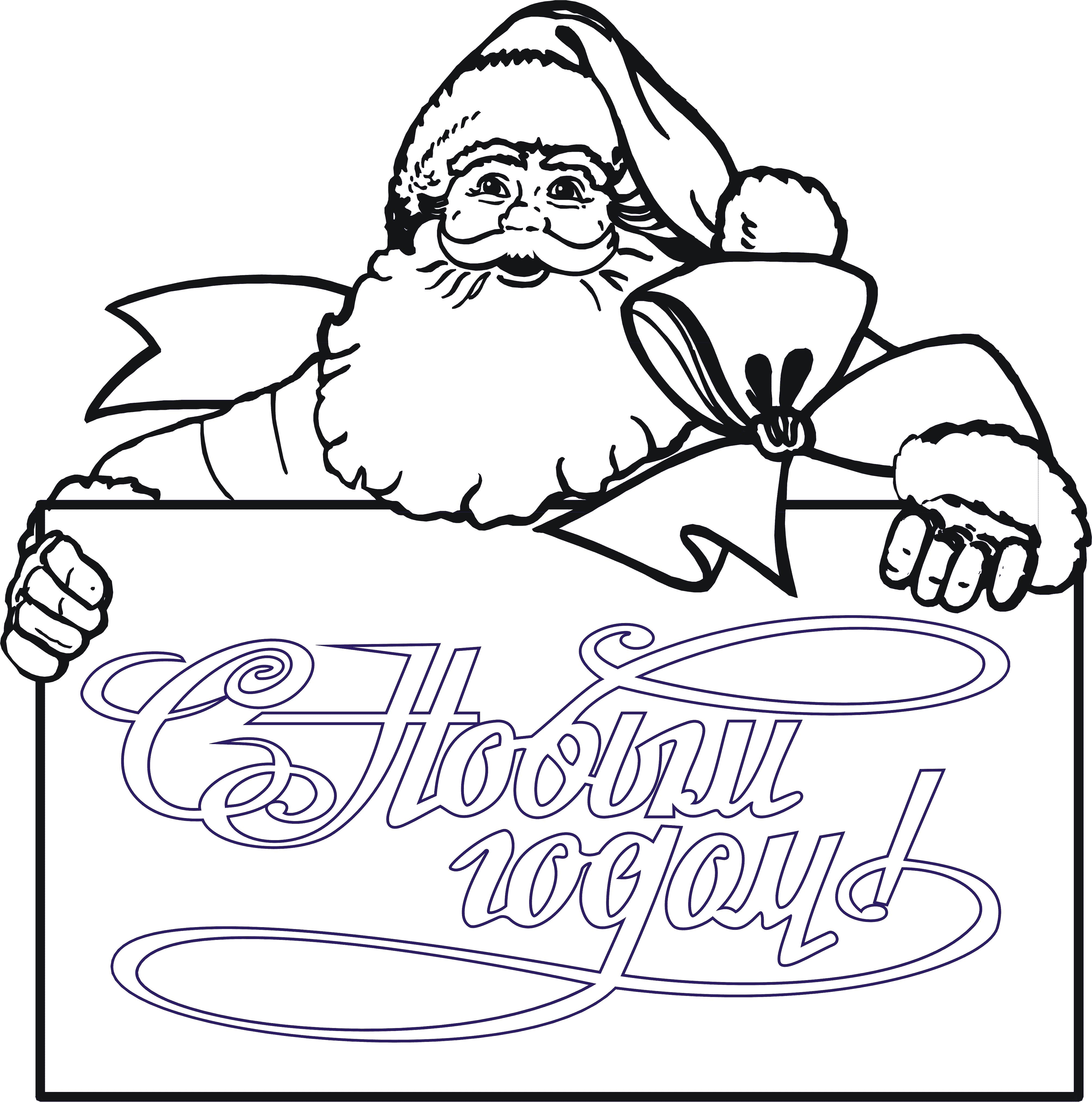 Нарисовать открытку с новым годом рисунки, картинки