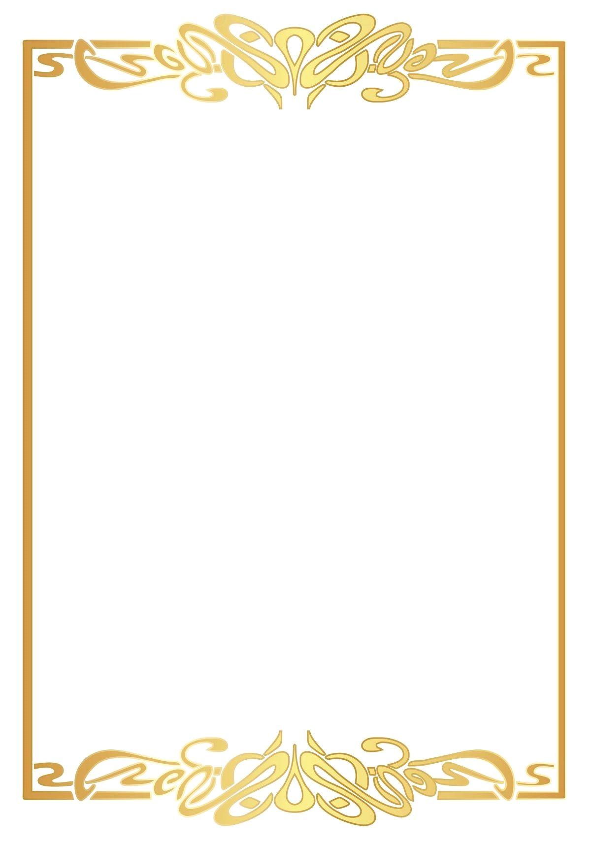 Шаблон поздравительной открытки для ворда